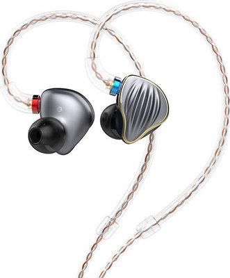 Fiio FH5 Kopfhörer