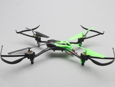 Huaxiang 8927 Drone