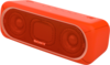 Sony SRS-XB30 wireless speaker