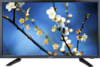 Supersonic SC-2412 tv front on