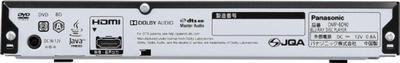 Panasonic DMP-BD90 Blu-Ray Player