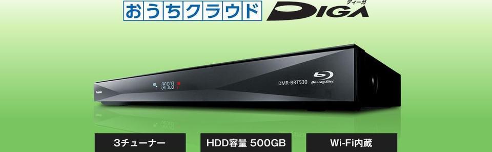 Panasonic DMR-BRT530