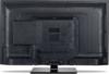 Medion Life P12302 rear