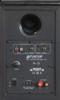 Advance Acoustic AIR 55