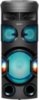 Sony MHC-V72D