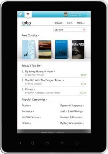 E-FUN Nextbook Premium 7