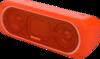 Sony SRS-XB40 Wireless Speaker angle