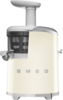 Smeg SJF01 Juicer