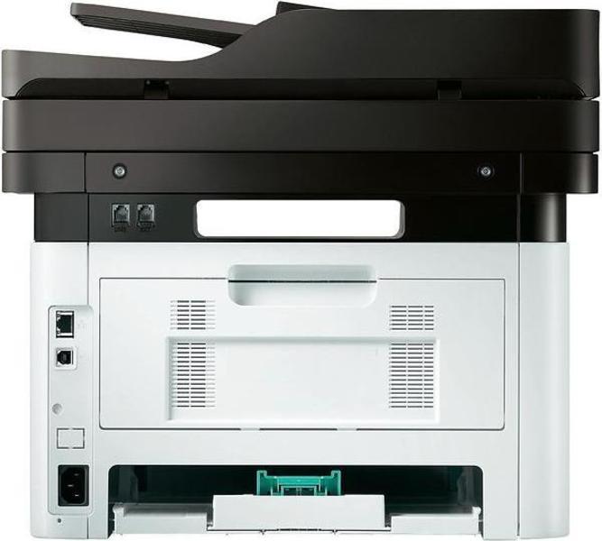 Samsung Xpress SL-M2875FD multifunction printer