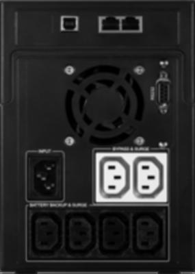 AEG Protect A.1600