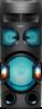 Sony MHC-V72D Loudspeaker