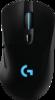 Logitech G703 top