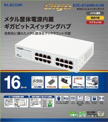 Elecom EHC-G16MN-HJW