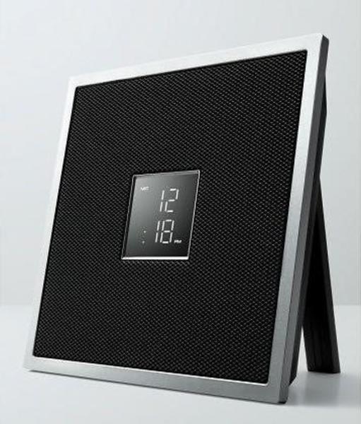 Yamaha ISX-18D wireless speaker