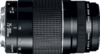 Canon EF 75-300mm f/4.0-5.6 III lens right
