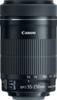 Canon EF-S 55-250mm f/4-5.6 IS lens top