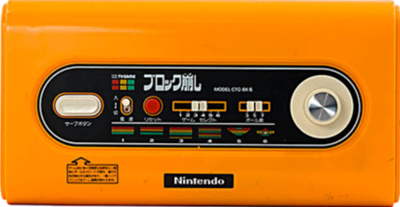 Nintendo Color TV Game Console