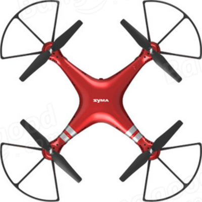 Syma X8HG Drohne