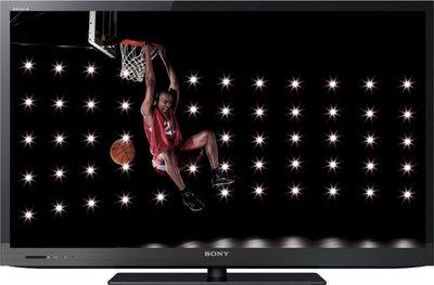 Sony KDL46EX523 tv