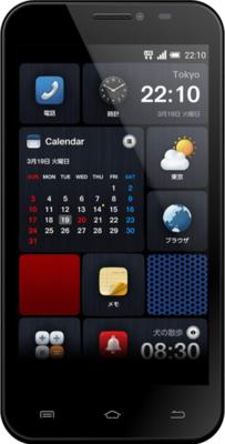 Akai Glory O2 Mobile Phone