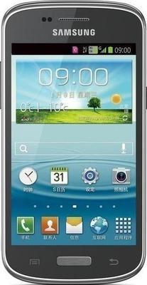 Samsung Galaxy Infinite Telefon komórkowy