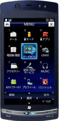 Fujitsu Loox F-07c Mobile Phone