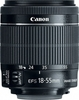 Canon EF-S 18-55mm f/3.5-5.6 IS STM Lens top