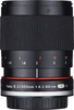 Rokinon Reflex 300mm F6.3 ED UMC CS (Mirrorless) Lens top