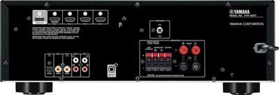 Yamaha YHT-1810 Soundbar