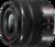 Panasonic Lumix G Vario 14-42mm F3.5-5.6 ASPH OIS lens