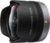 Panasonic Lumix G Fisheye 8mm F3.5