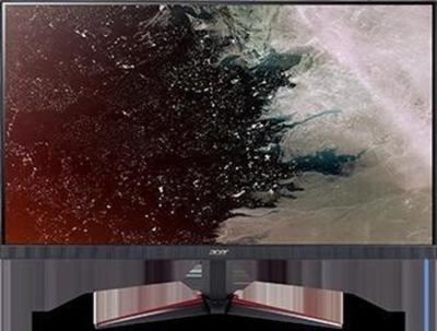 Acer Nitro VG240Y Moniteur