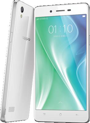 Oppo A51 Telefon komórkowy