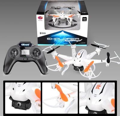 Huaxiang 8925V Drone