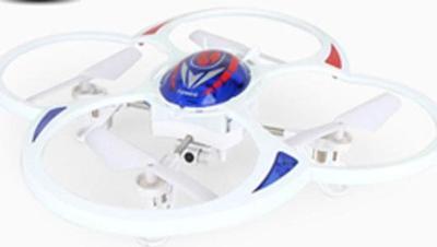 Jin Xing Da 393V Drone