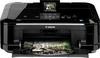 Canon Pixma MG6120 Multifunction Printer