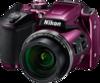 Nikon Coolpix B500 Digital Camera angle