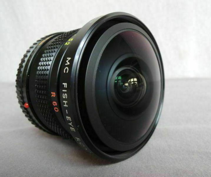 Minolta MD Fish-Eye Rokkor(-X) 7.5mm f4 I (1977) lens