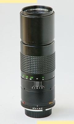 Minolta MD 300mm f5.6 III (1981)