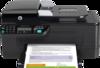 HP Officejet 4500 multifunction printer
