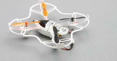Huaxiang 8943 Drone