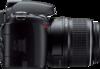 Nikon D40 Digital Camera right