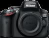 Nikon D5100 Digital Camera