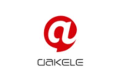Dakele