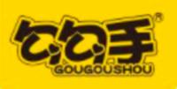 Gougoushou