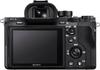 Sony Alpha 7S II digital camera rear